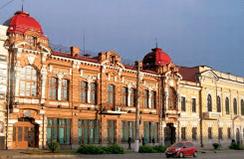 Междугороднее такси Кировоград