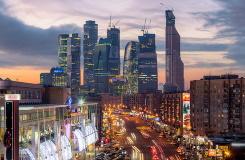 Поездки в Россию